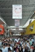 2010年3月9-10日第32届广州国际美博会
