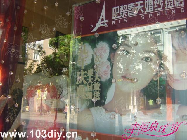 珠帘式影楼橱窗设计效果展示