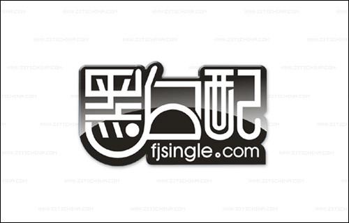 艺术字体的标志设计(3)图片