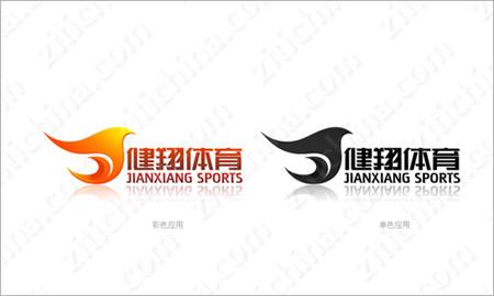 字体艺术logov字体(5)渭南建筑设计局图片