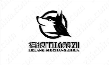 艺术字体logo设计