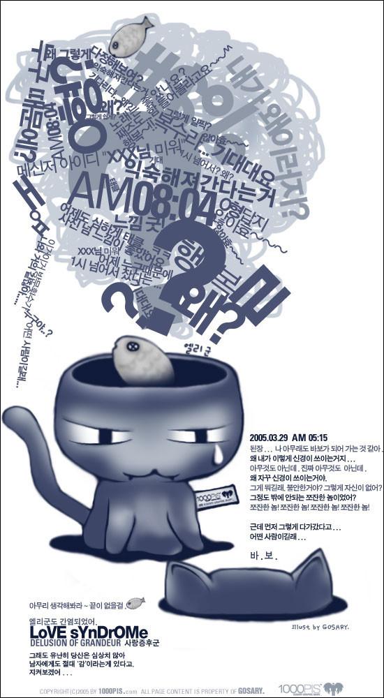 韩国时尚平面设计作品鉴赏(4)_设计欣赏_影楼数码