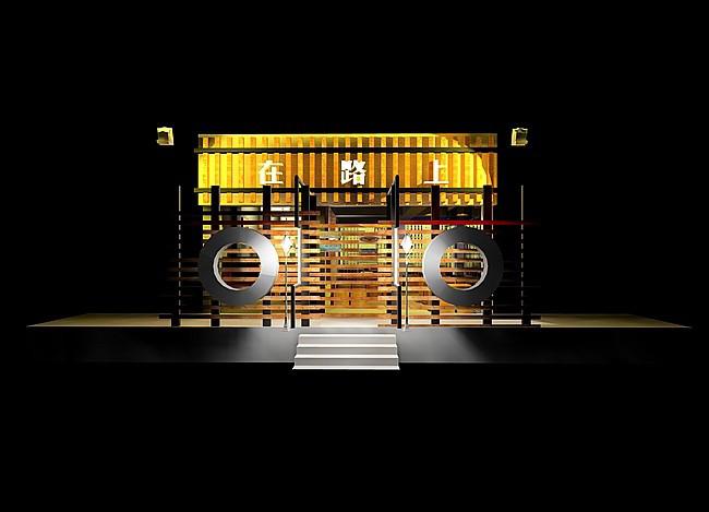 在路上酒吧装修设计效果图(2)_装修·橱窗·设计_影楼