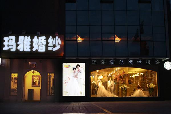 玛雅新派婚纱摄影店面图(2)_装修·橱窗·设计_影楼图片