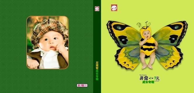 儿童杂志册封面设计; 相册尺寸设置封面封底的规格; 儿童封面封底