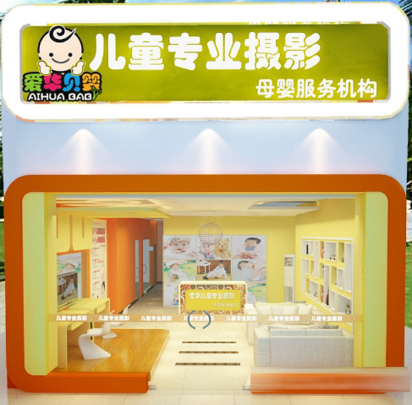 东城儿童摄影店设计说明_装修·橱窗·设计_影楼管理
