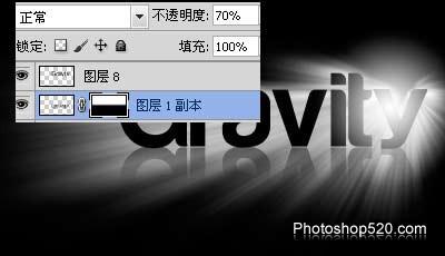 8,添加蒙版,做一直线渐变,图层不透明度70%.