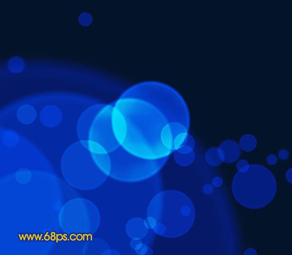 photoshop制作简洁漂亮的蓝色光斑效果壁纸