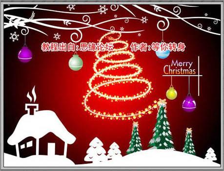 圣诞将至ps教你制作喜庆的圣诞祝福贺卡