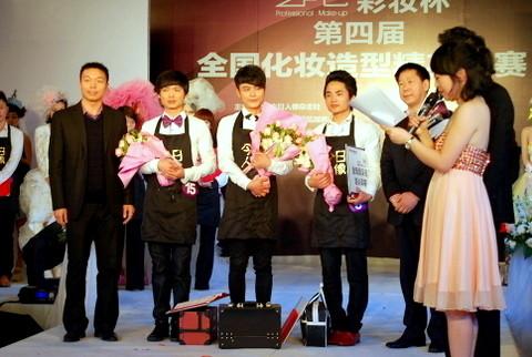 选手左起:亚军马明,冠军林晨,季军宋前进图片