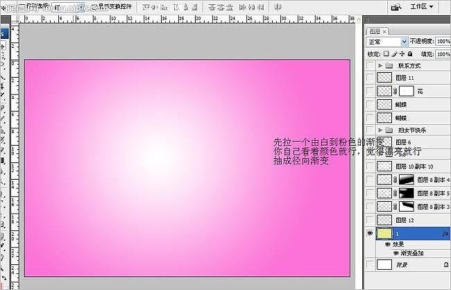最终效果:   1,新建一个大小自定的文档,选择渐变工具有中心向边