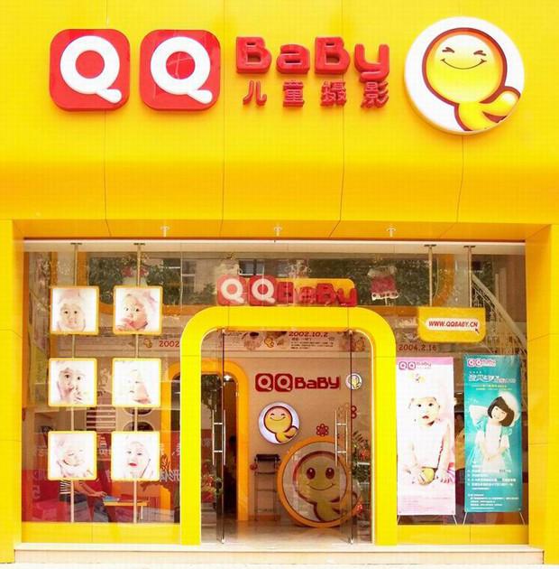 qqbaby儿童摄影厦门店超q版装修