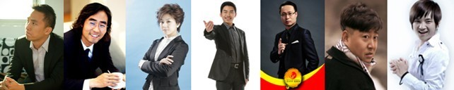 2011年4月13-15日中国百佳影楼老总研讨会