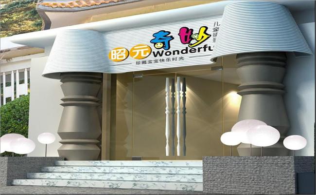 创意从第一眼开始 昭元儿童摄影效果图 影楼装修 橱窗设计 橱窗设计