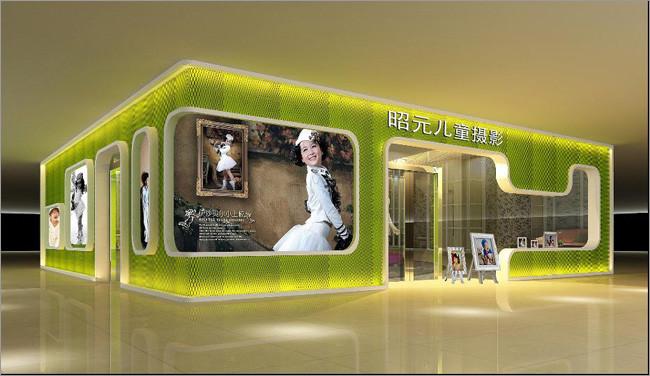 创意从第一眼开始 昭元儿童摄影效果图 影楼装修 橱窗设计 橱窗设计展图片