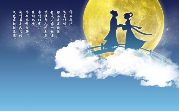 七夕是鹊桥相会的日子(图片来自于网络,仅供参考)