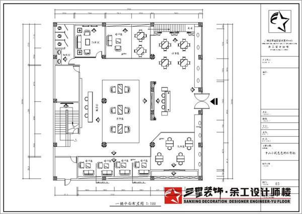 影楼管理 装修·橱窗·设计 > 正文   一楼平面设计图
