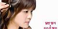 【视频教程】韩国发型师教你韩式发型
