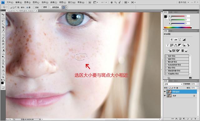如何去掉脸上的斑点?解密让人惊叹的ps去斑磨皮方法