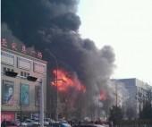 山东寿光一婚纱影楼发生火灾 3人遇难9人受伤