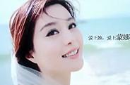 范冰冰主演婚纱影楼广告大片