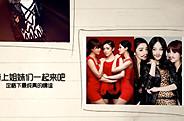 摄影工作室时尚广告宣传片