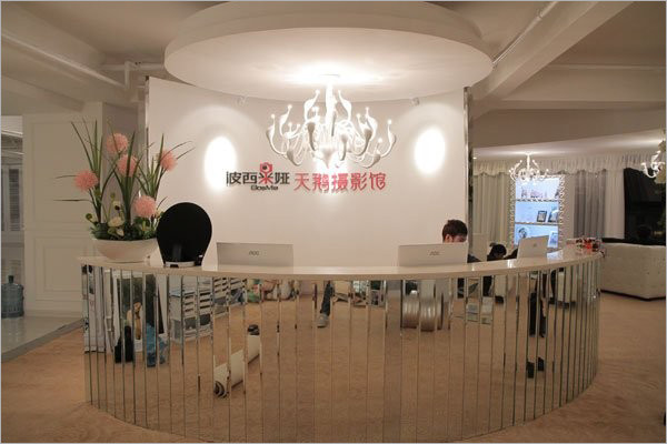 以优雅之名 天鹅婚纱摄影馆的时尚装修 影楼装修