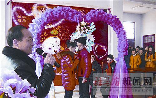 农村婚礼也讲究 婚纱照司仪一个也不能少