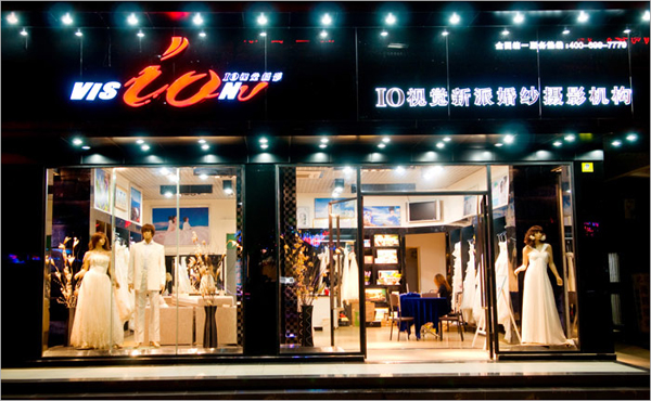 IO视觉婚纱摄影店面展示 凝炼经典简约风尚