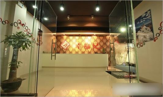 影楼管理 装修·橱窗·设计 > 正文     幸福纪