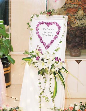 婚礼祝福手绘图