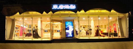 > 正文     自东唐集团成立以来,旗下品牌有嘉兴东唐婚纱摄影品牌店和