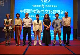 2012年7月1日上午9点30分,由黑光网、香港何阳企业培训有限公司主办的中国影楼狼性总裁俱乐部成立大会在上海隆重召开…