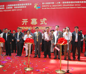 22届上海展会开幕式现场报道