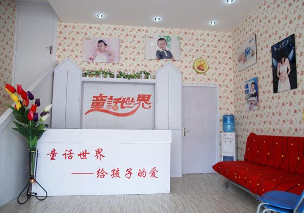 童話世界兒童影樓裝修設計店內裝修展示效果(一)(4)