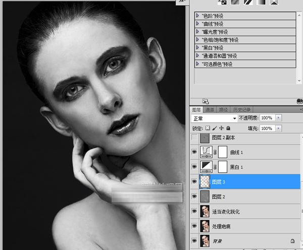 photoshop教程 妆面人像照片后期精修处理
