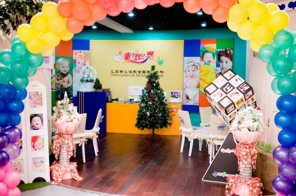 童话世界儿童影楼装修设计店内装修展示效果 五