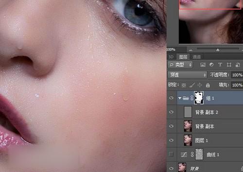 消除人物脸部的斑点(8)