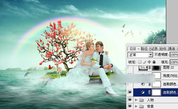 photoshop打造唯美的彩虹岛婚片