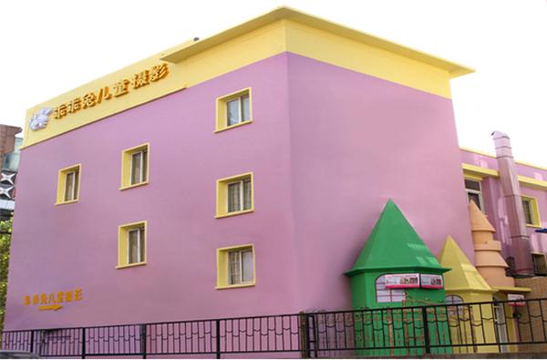 乖乖兔儿童影楼,店面装修设计实拍效果图 高清图片