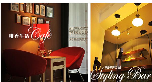 欧式浪漫loft风情装修设计