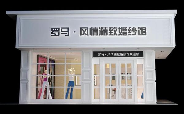 罗马风情婚纱馆:简洁雅致的现代韩式装修设计