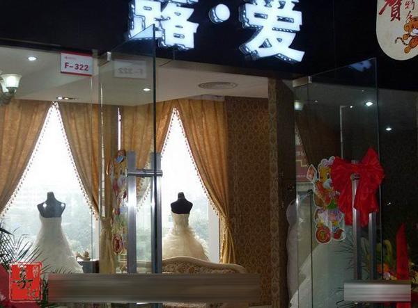 婚纱店面的装修设计首先讲求外部的直观效果,因此婚纱店面的橱窗设计很重要。像本文中介绍的婚纱店面橱窗设计采用了欧式风格,直观的展示给顾客贵气温婉的美感。 此外,店内的试衣空间隔层用典雅的花朵图案做墙壁修饰,分外显出独特的感性气息。因此,对于善于经营婚纱店的人来说独特的装修设计效果除了具有好的广告效应外,还会为他的影楼带来更多魅力。