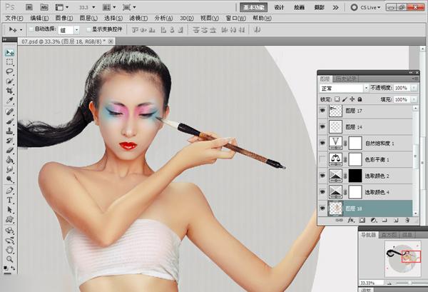 对人物进行磨皮修饰,如饱和肤色,提高红润度,从而强化妆面的效果,让