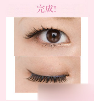 单眼皮淡妆技巧 睫毛眼线都是重点(4)