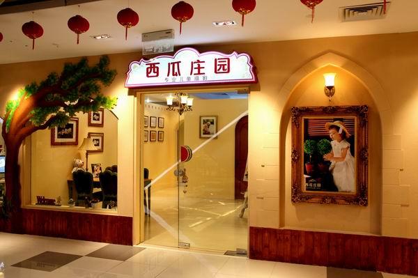 西瓜庄园专业儿童摄影是目前沪上唯一一家全国十佳儿童影楼。目前,公司拥有120余名优秀员工,六家直营门店,将近2000平方米韩国全实景影棚,分布在上海、杭州各大商业中心,各门店的装修设计非常具有特色,走进西瓜庄园儿童摄影店,犹如走入了童话般的故事世界,一起来看看各店的装修设计吧。
