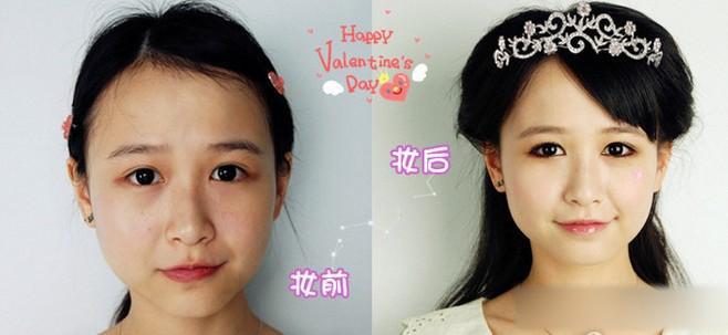 流行的韩国妆容