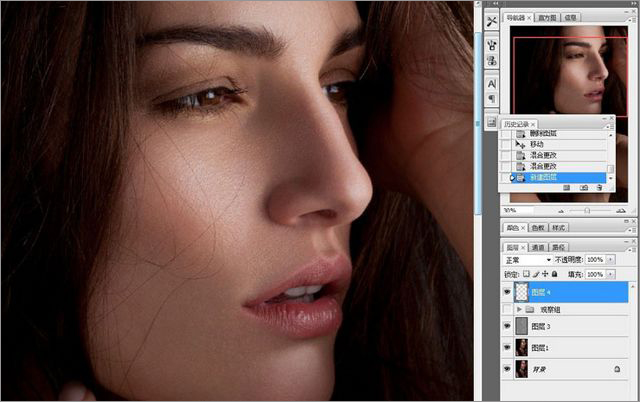 photoshop使用中性灰磨皮方法精细魔皮