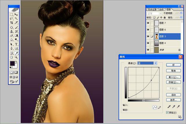 用photoshop美化欧式复古妆容教程详解(8)