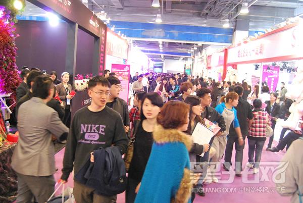 北京婚博会